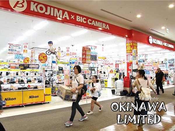 日本必買,2017沖繩購物推薦,沖繩必買,沖繩購物指南_12