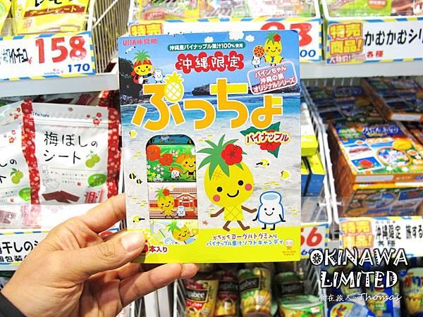 日本必買,2017沖繩購物推薦,沖繩必買,沖繩購物指南_33