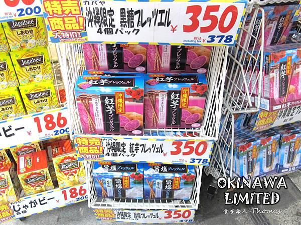 日本必買,2017沖繩購物推薦,沖繩必買,沖繩購物指南_37