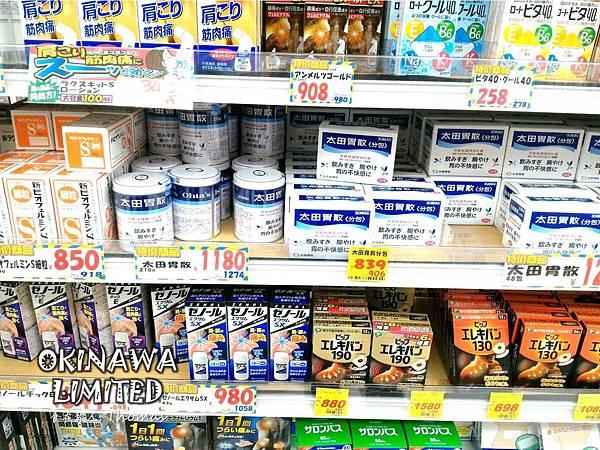 日本必買,2017沖繩購物推薦,沖繩必買,沖繩購物指南_49