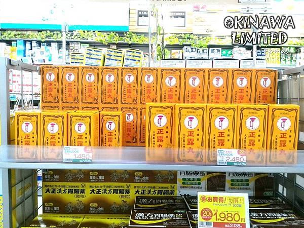 日本必買,2017沖繩購物推薦,沖繩必買,沖繩購物指南_51
