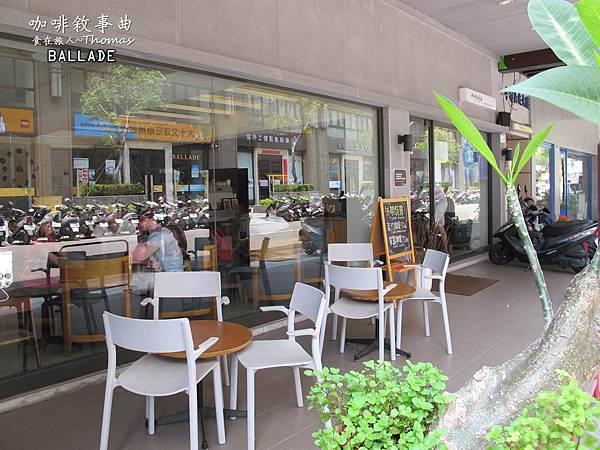 高雄咖啡館,咖啡敘事曲,吳寶春麵包,高雄早午餐推薦_03