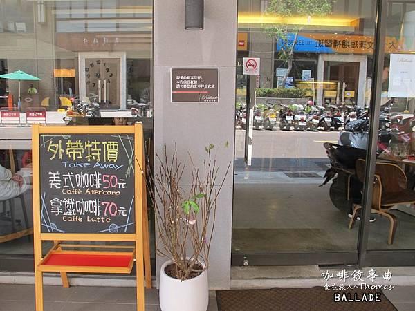 高雄咖啡館,咖啡敘事曲,吳寶春麵包,高雄早午餐推薦_05