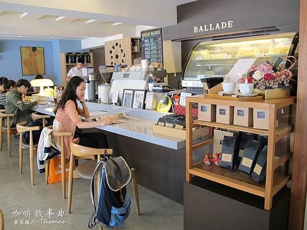 高雄咖啡館,咖啡敘事曲,吳寶春麵包,高雄早午餐推薦_07
