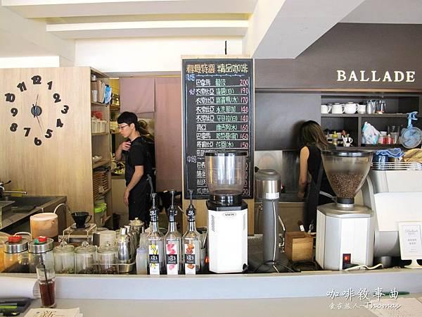 高雄咖啡館,咖啡敘事曲,吳寶春麵包,高雄早午餐推薦_08