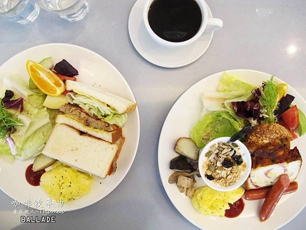 高雄咖啡館,咖啡敘事曲,吳寶春麵包,高雄早午餐推薦_19