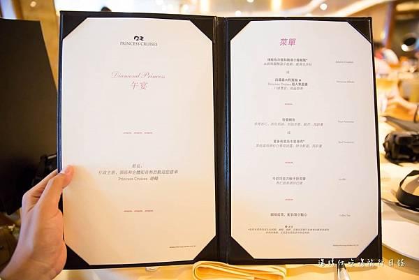 2017藍寶石公主號,高雄港遊輪旅遊,日本遊輪,越南遊輪_14