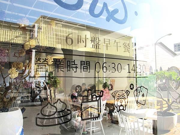 六吋盤早午餐,高雄早午餐,高雄早餐店_05