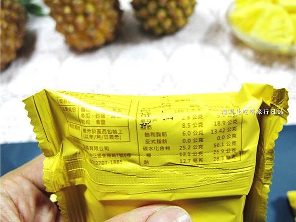 鳳儀,鳳梨酥,台灣伴手禮_17
