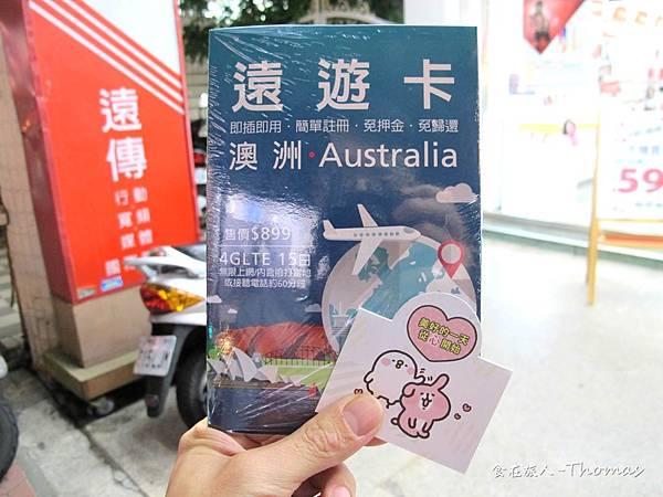 澳洲自由行,澳洲行前準備,遠遊卡,澳洲上網卡,澳洲電話卡_09