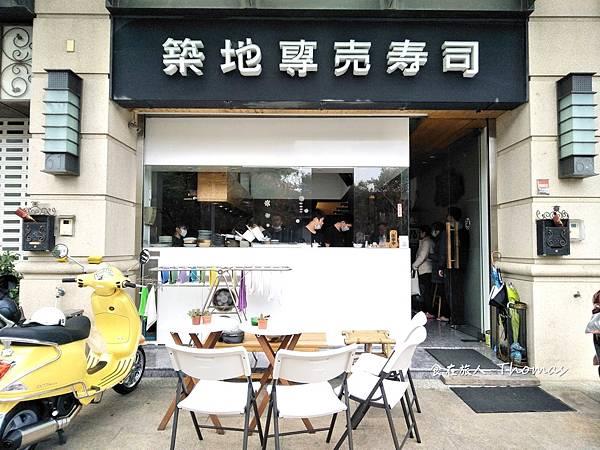 築地專賣壽司,台南壽司,台南生魚片,壽司專賣店_01.JPG