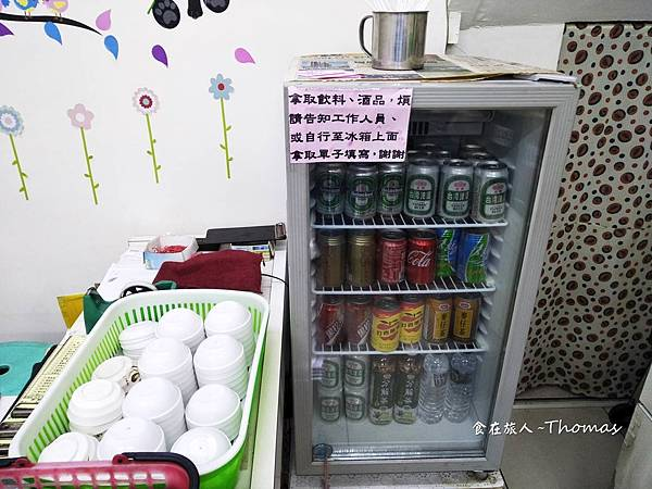 尚賀臭臭鍋,鳳山火鍋店,90元火鍋專賣,高雄迷你火鍋_08.JPG