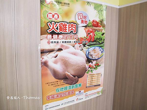 CHIAYI FOOD,嘉義雞肉飯,嘉義小吃,嘉義車頭火雞肉飯_28.JPG