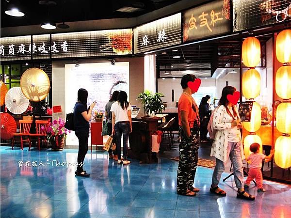 高雄餐廳,紅支支,支支紅,四川料理,串串香,麻辣串_04.JPG