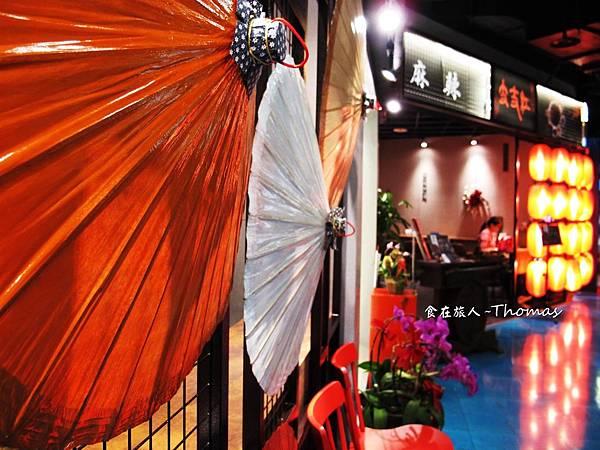 高雄餐廳,紅支支,支支紅,四川料理,串串香,麻辣串_06.JPG