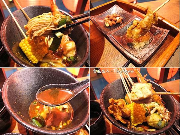 高雄餐廳,紅支支,支支紅,四川料理,串串香,麻辣串_18.JPG