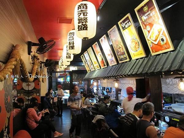 咕嚕咕嚕家,高雄咖哩飯,高雄日式餐廳,高雄創意料理_06.JPG