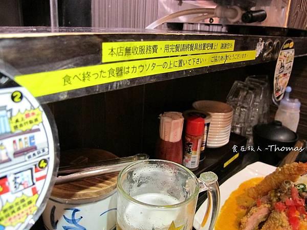 咕嚕咕嚕家,高雄咖哩飯,高雄日式餐廳,高雄創意料理_09.JPG