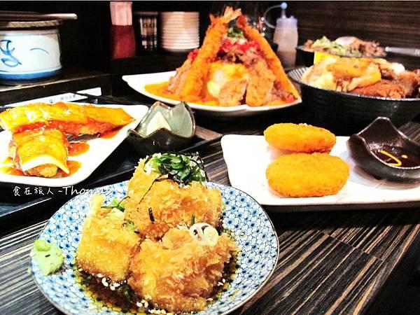 咕嚕咕嚕家,高雄咖哩飯,高雄日式餐廳,高雄創意料理_22.JPG