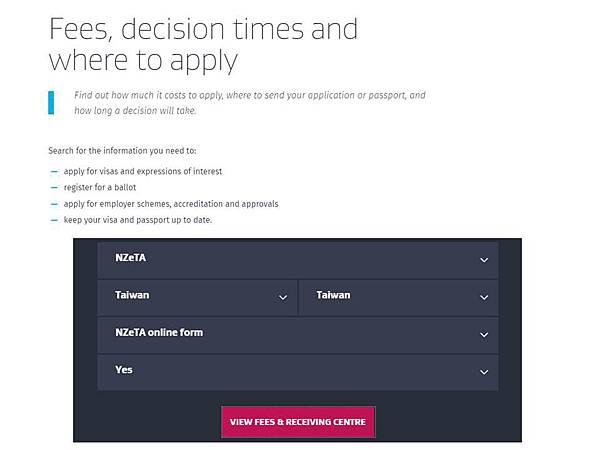 """""""紐西蘭簽證,紐西蘭簽證app,紐西蘭簽證eta,紐西蘭簽證多久,紐西蘭電子簽證申請,紐西蘭電子簽證app,紐西蘭觀光簽證2019,紐西蘭旅遊簽證2019"""