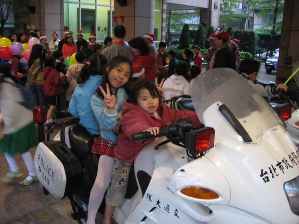 2006/12/16社區活動