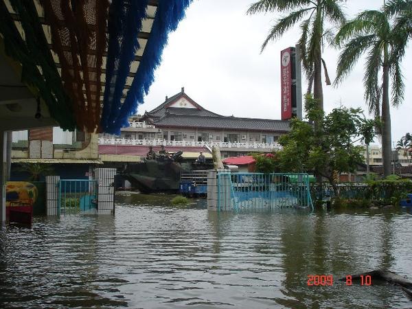 伯利恆文教基金會8.10水災