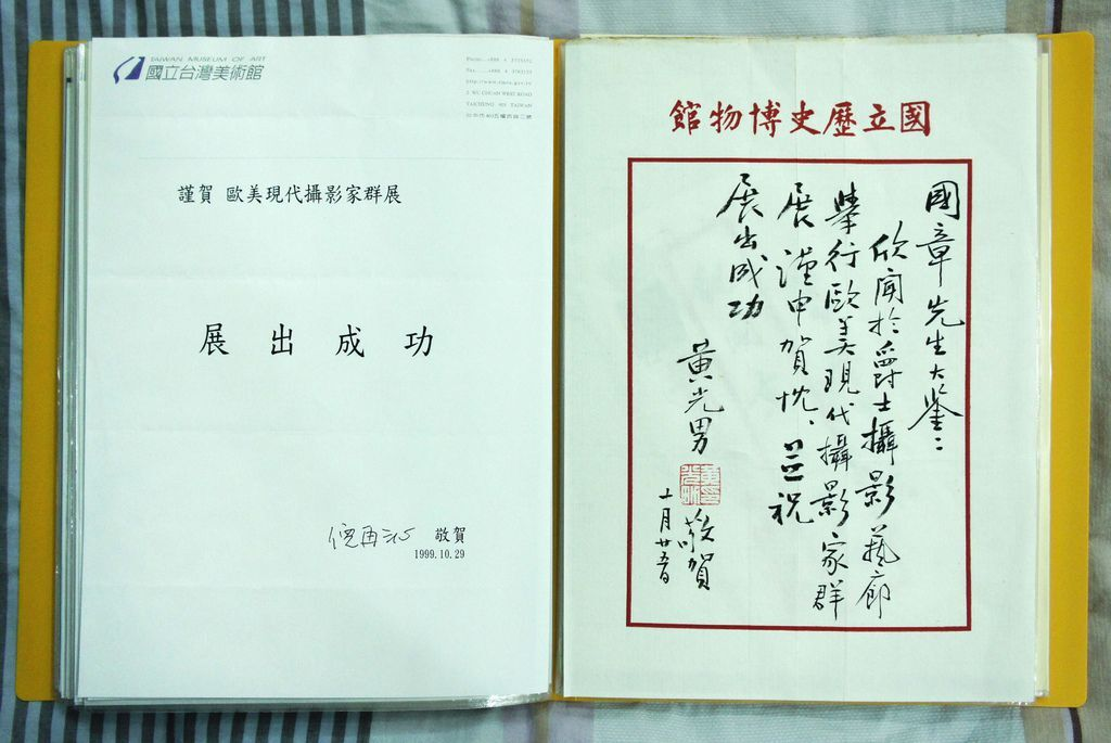 1999歐美現代攝影名家展-8 (策展人紀國章).jpg