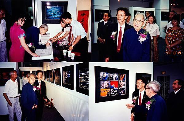 1994-8-19-紀國章色彩符號開幕紀錄-1(低檔)