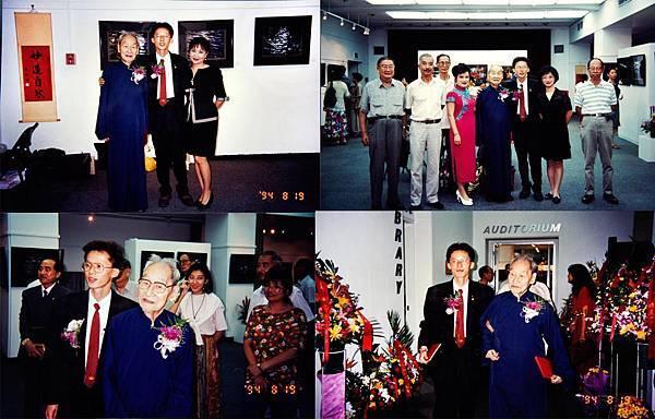 1994-8-19-紀國章色彩符號開幕紀錄-2(低檔)