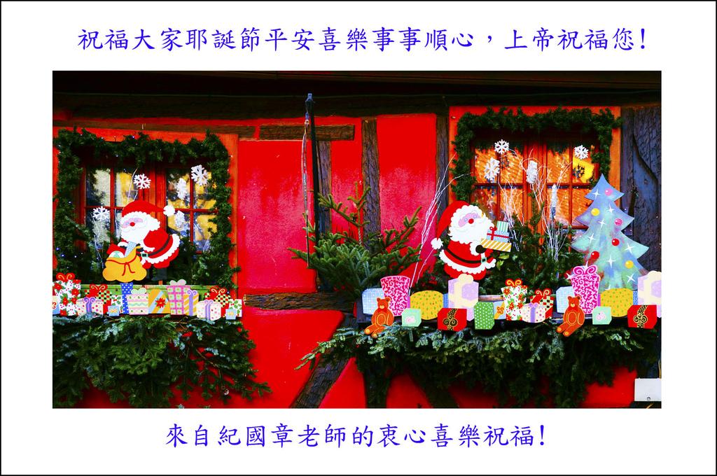 耶誕節彩窗小品-7