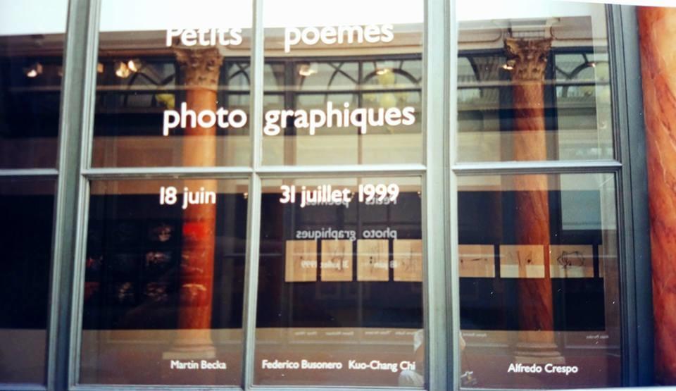 巴黎展覽-1