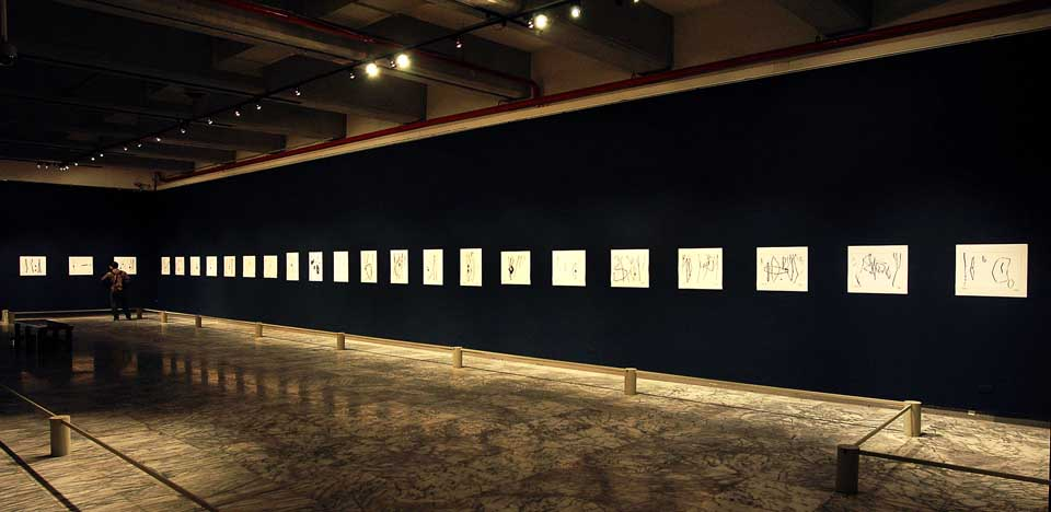 紀國章老師2005北美館色彩三部曲展場紀錄-5.jpg