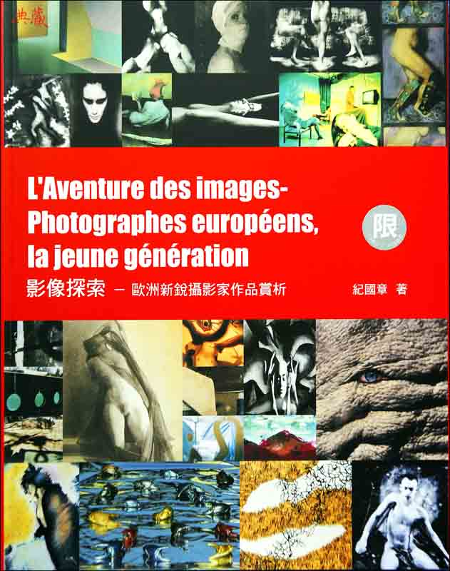 紀國章老師2005出版專書-2.jpg