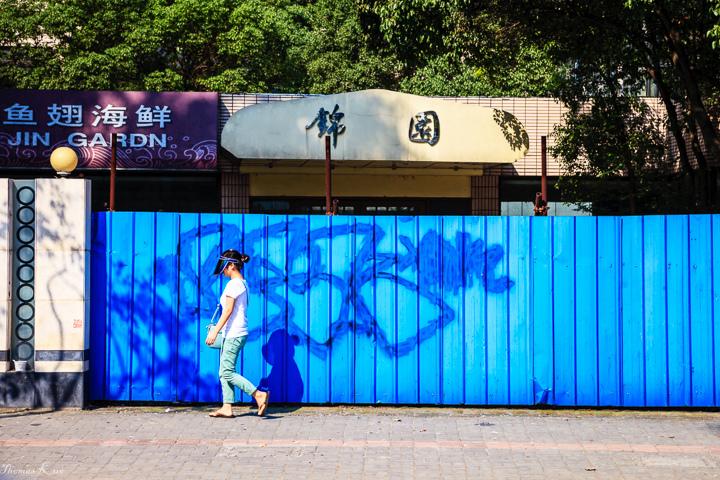 2013-7 上海_009.JPG