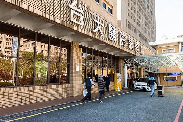 2117-2 -7 台大醫院_001.JPG