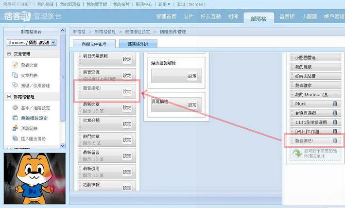 Step_12.jpg