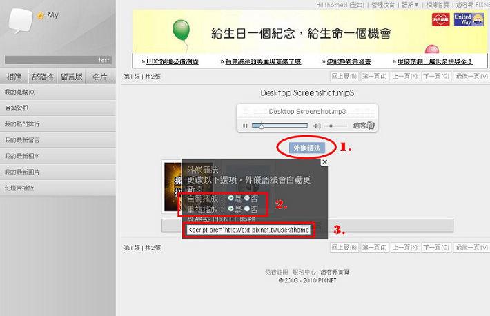 Step_09.jpg