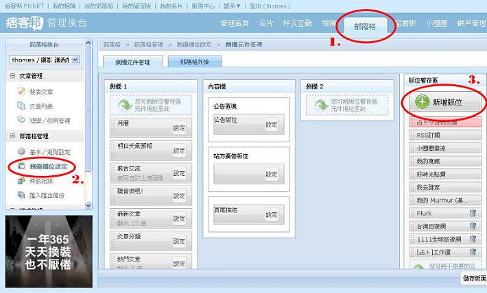 Step_10.jpg