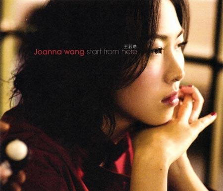Jonna Wang.jpg
