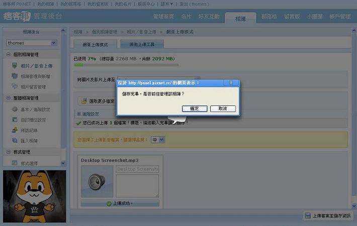 Step_07.jpg