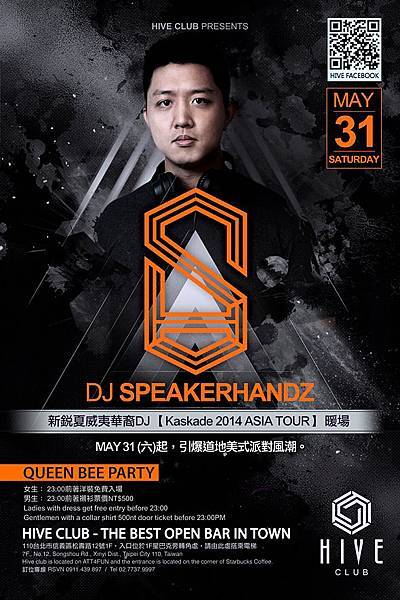 5-31-DJ SPEAKERHANDZ