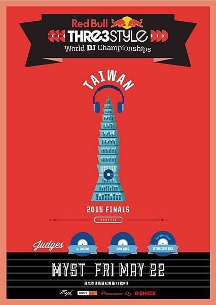 ► ►►【Club Myst 5/22(五)】◄◄◄ ► 2015 Red Bull THRE3 STYLE FINALS 台灣區總決賽 ◄