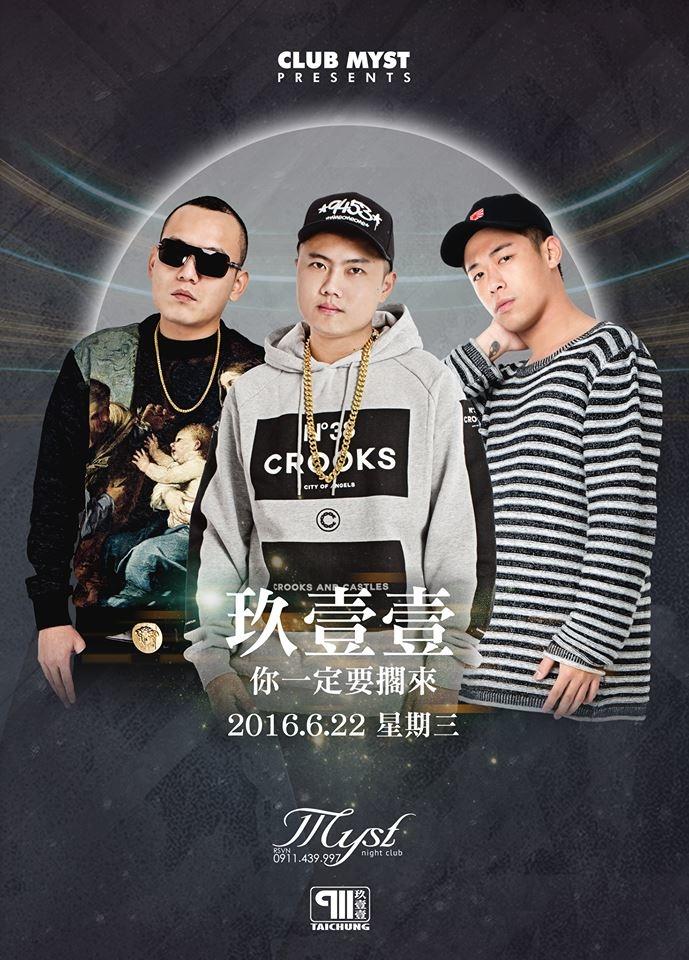 【6.22 (三) Club Myst x 玖壹壹】