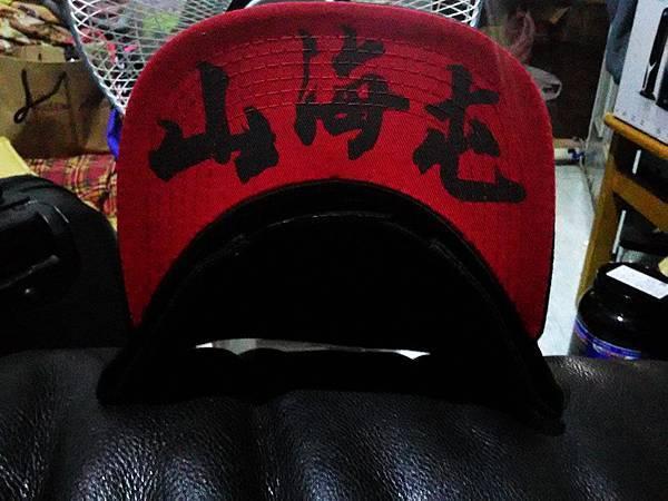 帽子logo01.jpg