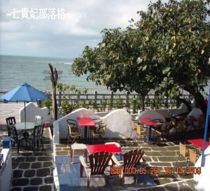 台北縣三芝伊亞景觀簡餐店