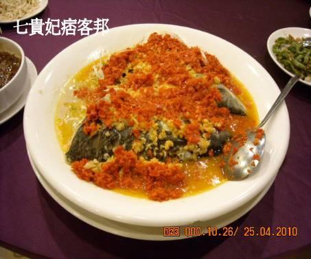 剁椒魚頭~480