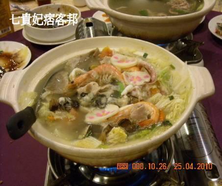 砂鍋什錦~380