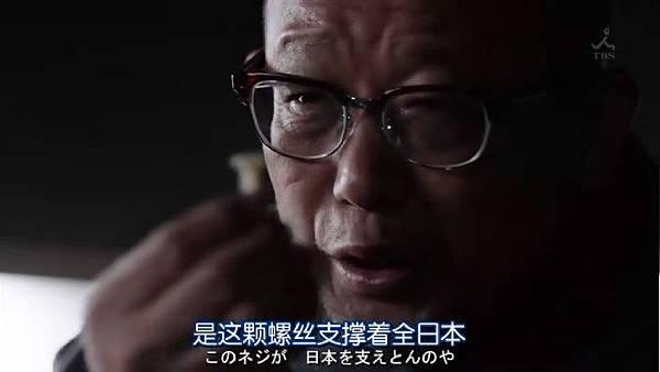 ([tw116.com]半泽直树第5集.rmvb)[00.07.37.156]