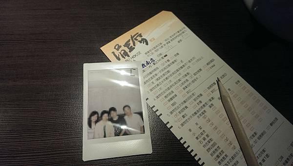 IMAG0515_副本.jpg