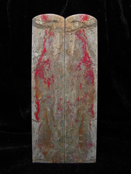 昌化雞血對章1 2.7x2.7x12.8cm